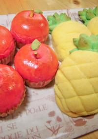 HBでりんご&パインのパン(PPAP)
