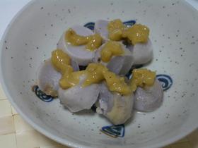 ★里芋の梅味噌田楽☆