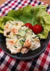大絶賛♪ふわふわ食感のポテトサラダ♥