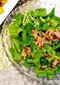 生ほうれん草とカリカリベーコンのサラダ