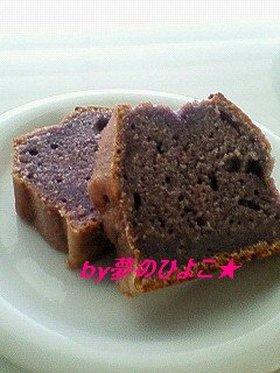 シンプルに簡単!紫いものパウンドケーキ