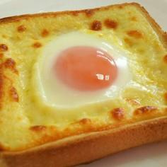簡単シンプル☆たまご&チーズのトースト