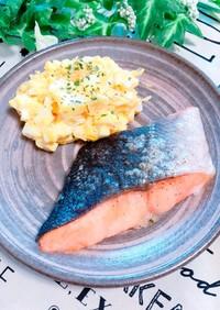 オーブンで簡単♡鮭のムニエル