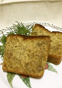 米粉の半熟パウンドケーキ