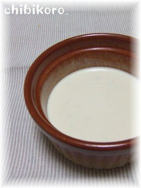 豆乳マヨドレ