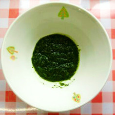 *離乳食前期*小松菜のトロトロ煮 給食