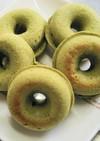 【糖質制限】おからパウダー焼ドーナツ