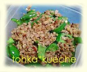 ピーマンの肉味噌炒め(生姜風味)