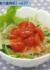 美味☆大根と新玉ネギのシャキシャキサラダ