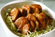 ごはんがすすむ!豚ヒレのカレー風味焼きの写真