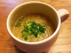 NZ産玉ねぎとキヌアの食べるスープ