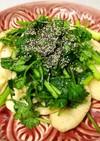 パクチーと鶏むね肉のピリ辛アジアンサラダ