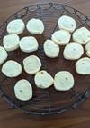 エシレバターでレモンクッキー