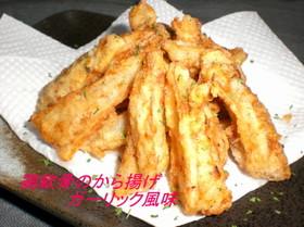 鶏軟骨のから揚げ~ガーリック風味~
