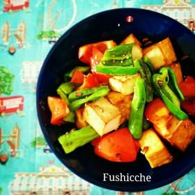 健康美人♡揚げ豆腐と夏野菜炒め