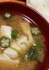 オクラみょうが豆腐のお味噌汁