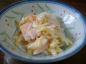 白菜とハムのサラダ