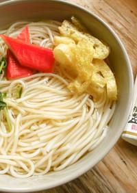 食べやすいネッ♡白石温麺!