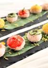 紫蘇酢のお手玉寿司