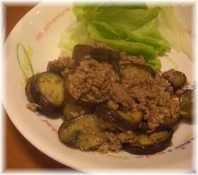 なすとひき肉の炒め物★☆