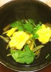 揚げた湯葉、真竹、じゅんさいのおすまし