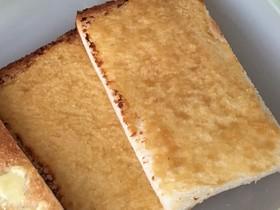 味噌トースト〜幼児食にも!