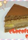 至福のチョコムース&バナナケーキ