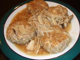 きのこたっぷり!秋の豆腐入りハンバーグ