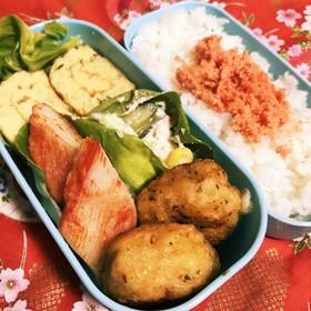 お弁当にキレイで簡単カニかまカリカリ焼き