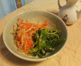 青菜&もやしとにんじんの三色ナムル