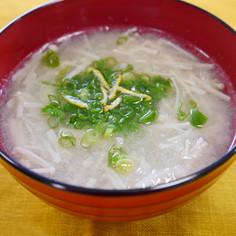 生姜と大根のみぞれスープ【JA福岡市】
