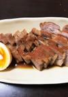 簡単♪かたまり肉の煮豚