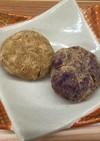 けんかもち(高知県旧物部村の郷土食)