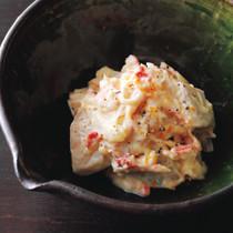 里いもとかにの白味噌マヨネーズ