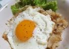 鶏皮チャーハン目玉焼きのせ