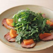 春菊、柿、鴨のサラダ