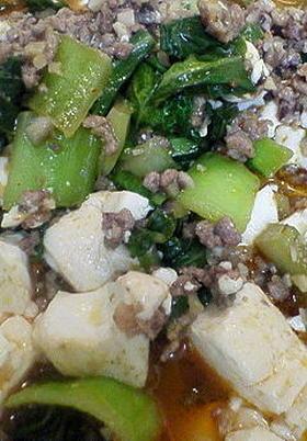 ピリ辛豆腐