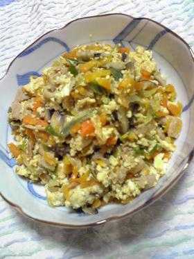 カレー風味の炒り豆腐