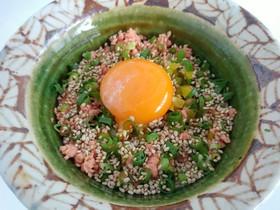 納豆と黄身の最強レシピ