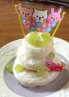 一歳のお誕生会に 食パンでケーキ