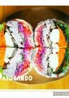 低糖質♥ボリュームサンドイッチ♥ヘルシー