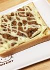 食べ応え◎ 納豆トースト