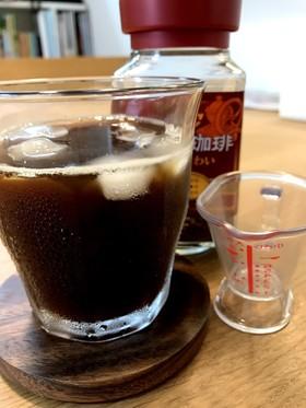 インスタントコーヒーdeアイスコーヒー