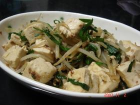 優しい豆腐チャンプルー