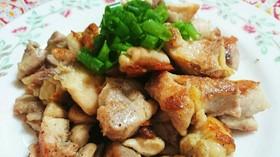 ☆簡単おかず☆鶏肉の塩焼き