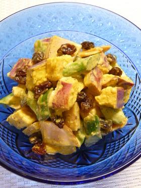 レーズンとさつま芋のカレーマヨサラダ