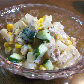 ツナとヤーコンの粒マスタードサラダ