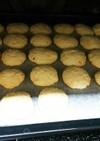 ココナッツオイルのソフトレモンクッキー