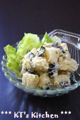 ポテトサラダ★アンチョビマヨ&黒オリーブ