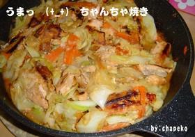 うまっ(+_+) 鮭マヨちゃんちゃん焼き